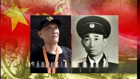 光辉岁月血染风采—东野一纵38军后代纪念四平解放七十周年相册