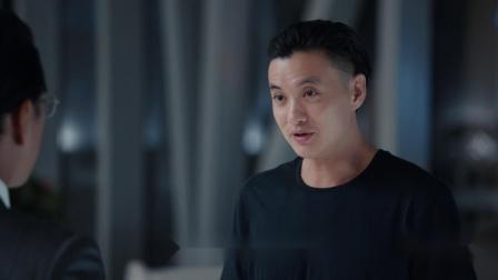 《创业时代》【周一围X王耀庆CUT】50 果然不是善茬,罗维找李奔腾要股份,还是整个麒麟的