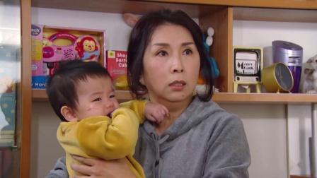"""宝宝来了 01 国语 预告 宝宝打报告遭虐待,妈妈误会联手""""扣押""""犯人"""