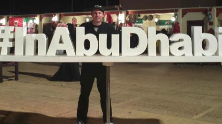 Interesting Places - Abu Dhabi