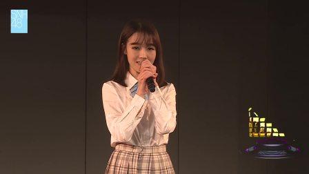 SNH48剧场公演20181202 晚间