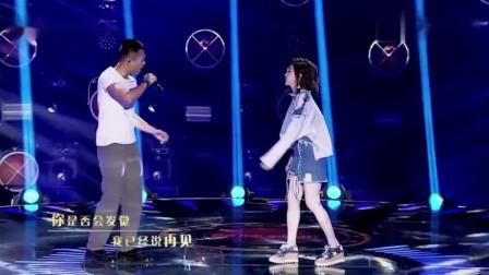 王心凌和耿斯汉 深情对唱最动情《当你》 听一次就上瘾!