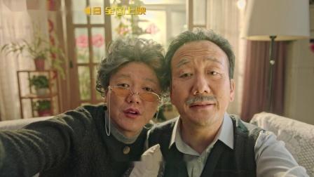 电影《天气预爆》同名主题曲MV