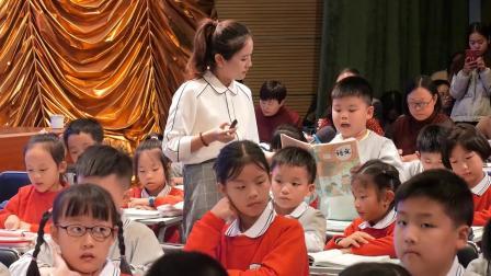 《灰雀》湖南省2018年小学语文青年教师教学比赛活动之岳阳刘佩老师授课
