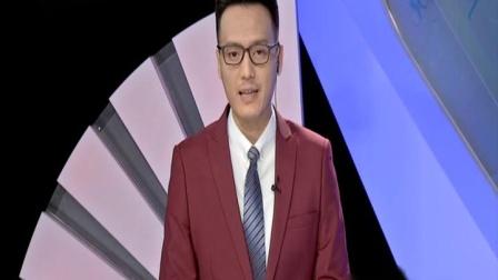 晚间体育新闻 2018 广东体育频道篮球评述员张健赛后点评
