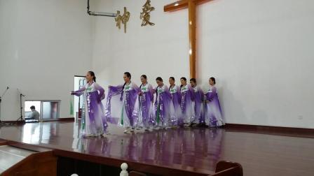 耶心教会-朝鲜族舞蹈《阿里郎》