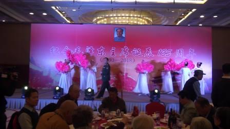 中国长剑将军书画院在北京国际饭店隆重举行纪念毛泽东主席诞辰125周年活动【江改银报道】00076