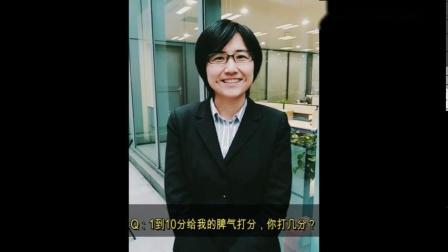 """华金证券2018年度""""华金十星""""评选候选人-吴芬"""