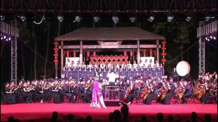 庐剧经典唱段交响音乐会