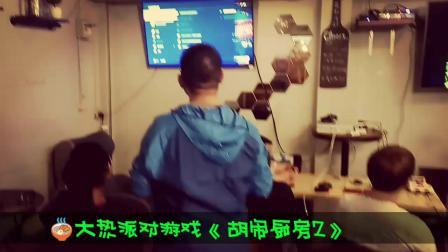 🐙广州:怀旧game群友聚会--分享/联机/速通挑战★