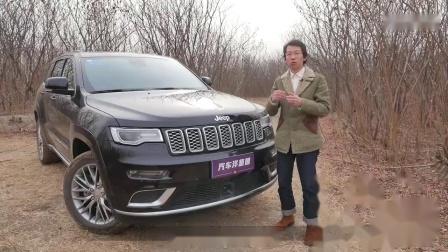 """【《试驾2017款""""jeep-大切诺基 3.6L(豪华导航版)""""》】"""