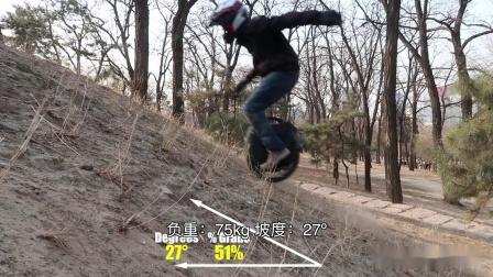 2018最佳电动独轮车 Gotway vs Kingsong 越野