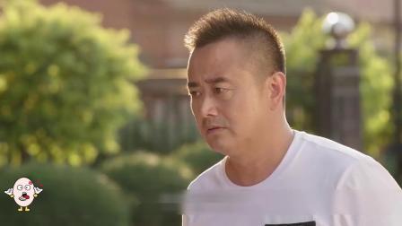 乡村爱情11 刘一水摇身一变成男一号 与大学生村官开启感情戏