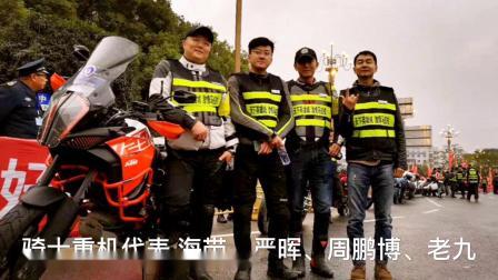 o.z#71 2018年南昌马拉松 摩托车护航大队