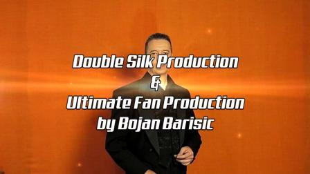 Double Silk Production by Bojan Barisic