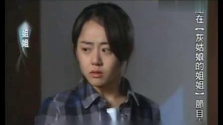 灰姑娘的姐姐 04[国语韩剧]—电视剧—视频高清在线观看-优酷