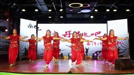桑巴舞《快乐跳吧》表演者:喜洋洋舞蹈队