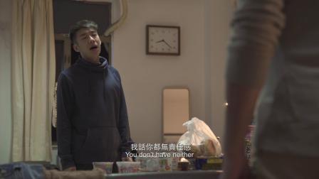 隔夜仇 - 第六屆【微電影「創+作」支持計劃(音樂篇)】
