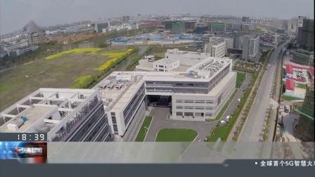 """上海市政府常务会议部署做好2019年市""""两会""""代表建议和政协提案办理工作"""