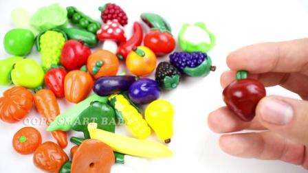 用迷你玩具学习水果和蔬菜的名称   学习水果和蔬菜的颜色