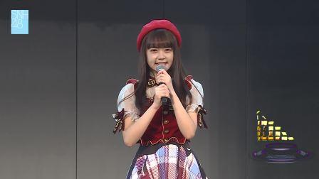 SNH48剧场公演 20190224 晚上版