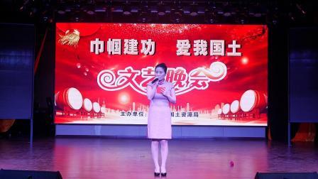 """辰溪县国土资源局2019""""巾帼建功 爱我国土""""文艺晚会"""