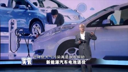 新能源汽车电池退役,累计退役20万吨!