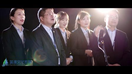 安徽建筑集团企业歌曲MV制作