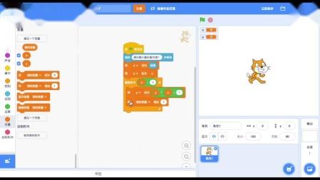 自制Scratch3.0教程之阶乘运算