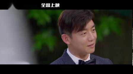 《最佳男友进化论》终极预告 郑恺追爱私教课开堂
