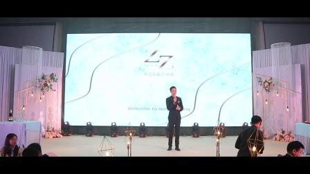 婚礼主持人文浩讲述作品《奋不顾身的爱情》