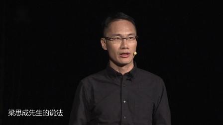 【CC演讲】罗德胤:从修旧如旧到新旧并置美学的思考