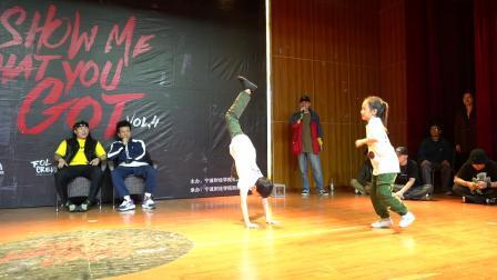 SMWYG VOL.4 三三 华牮vs马梓元 邹一蕊 决赛