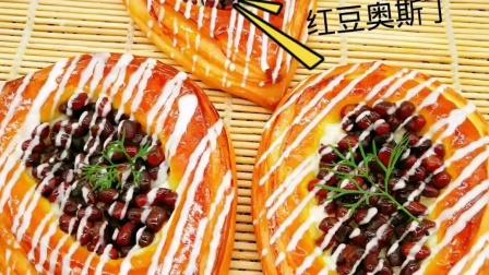 解密制作【法风烧饼】红豆奥斯丁做法  面包培训配方