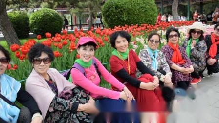 兄弟姐妹《中山公园快乐游》 2019年4月21日。