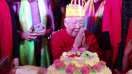 祝贺张琇珑老人九十寿辰庆典