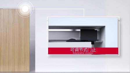 海福乐推拉门五金SLY 100安装视频