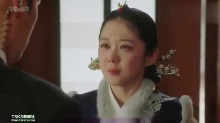 皇后伤心痛哭。