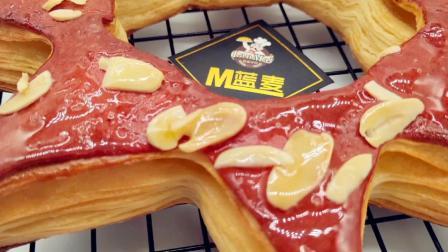 丹麦起酥多拿滋造型面包课 零基础学会烘焙技术蓝麦技术