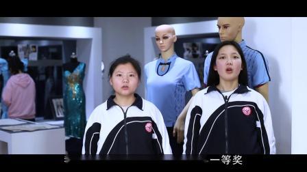2019邵东县职业中专学校招生宣传片