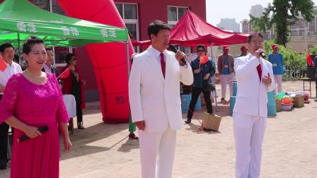 丹东市老科协•辽宁精化杯第十一届趣味运动会