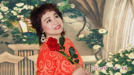 满街的鲜花送给谁 爱歌声声[王越]演唱