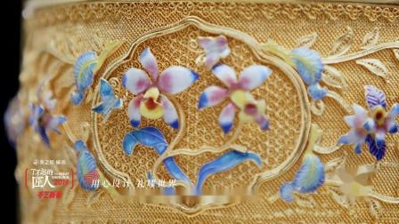 龙凤结合融入传统古建造型,国礼设计师将中式理念与世界分享