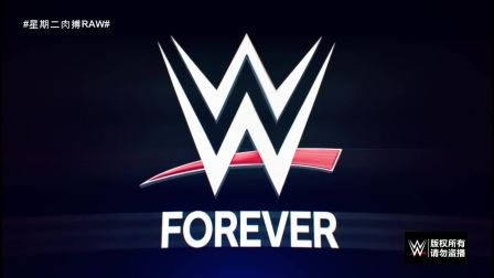 WWE Raw第1359期