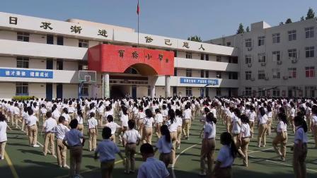 陕西省宝鸡市渭滨区宝桥小学大课间活动