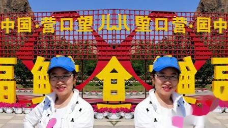 熊岳城温泉疗养2019 06 14