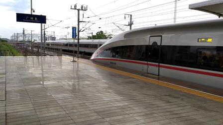 2019年6月23日,G6112次(广州南站—长沙南站)通过;G531次(石家庄站—深圳北站)本务北京动车段CR400AF-2005广州北站发车,晚点34分钟
