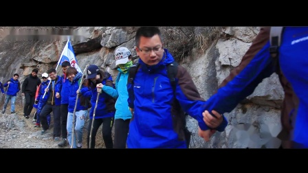 郑州房地产公司徒步团建活动供应商,郑州徒步团建缔造者
