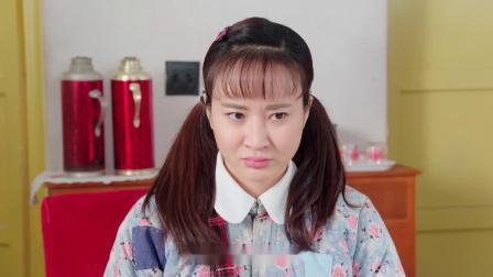 哥哥姐姐的花样年华 05预告片 吴明丽想要新衣服,哥哥明光百般推诿