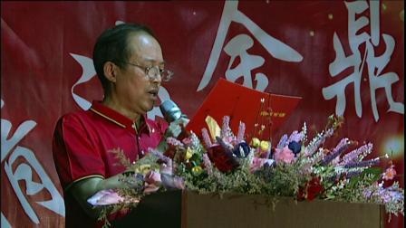 怀化金鼎学校2019年九年级毕业典礼